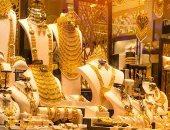 مشغولات ذهبية - ارشيفية