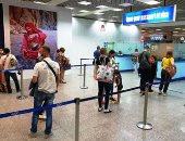 وصول السياح لمطار الغردقة