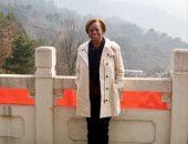 صورة والدة ميشيل اوباما