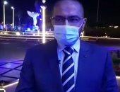 الدكتور محمد حسانى مساعد وزيرة الصحة