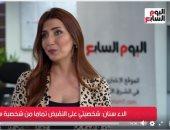 الفنانة آلاء سنان خلال حوارها على تليفزيون اليوم السابع