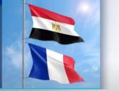 مصر وفرنسا - صورة أرشيفية