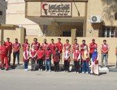 الهلال الأحمر المصرى