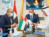 وزيرا السياحة والآثار والطيران المدني يلتقيا وزير دولة الإمارات العربية