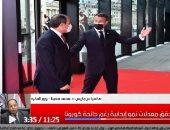 تغطية تلفزيون اليوم السابع من باريس