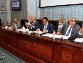 لجنة النقل بمجلس النواب