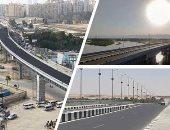 مشروعات الطرق الجديدة