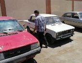 سيارات قديمة - أرشيفية