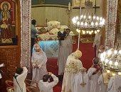 صلاة قداس كنيسة القديسين مارمرقس
