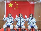 رواد الفضاء الصينيين