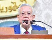 المستشار حنفي جبالي رئيس مجلس النواب
