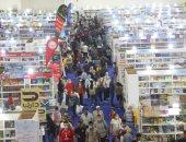 معرض القاهرة للكتاب ـ أرشيفية