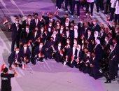 بعثة مصر فى أولمبياد طوكيو