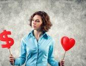 الحب أم المال؟
