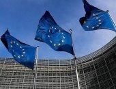 المركز الأوروبى لمكافحة الإرهاب