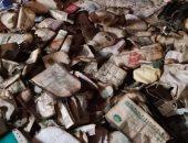 تجارة العملة - أرشيفية