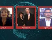 ليلى بنس أفضل مستشارى إدارة الثروات بأمريكا خلال لقائها على تليفزيون اليوم السابع