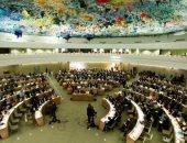 مجلس حقوق الإنسان بالأمم المتحدة - صورة ارشيفية