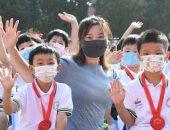طلاب المدارس فى الصين