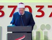 الدكتور على جمعة رئيس لجنة الشئون الدينية والأوقاف بمجلس النواب