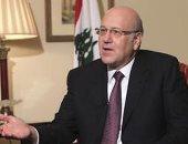 نجيب ميقاتى رئيس الحكومة اللبنانية