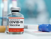الحماية من كورونا بعد اللقاح