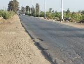 طريق شبرا بابل