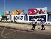 مدينة الأقصر تستكمل أعمال التجميل قبل إفتتاح مشروع إحياء طريق الكباش