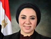 أميرة صابر أمين سر لجنة العلاقات الخارجية بمجلس النواب وعضو تنسيقية شباب الأحزاب