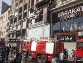 حريق العيادة الطبية بمدينة دمنهور بالبحيرة