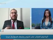 الدكتور محسن الجيار