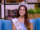 نادين الجيار الفائزة بلقب ملكة جمال مصر