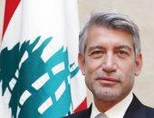 وزير الطاقة اللبنانى الدكتور وليد فياض