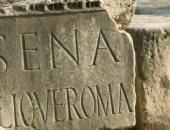 جزء من لافتة رومانية قديمة