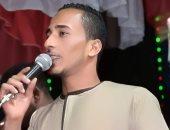 محمود سعيد والشهير بسبايسي