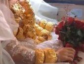 عروسة صينية