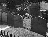مقبرة هانا كرانا