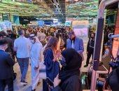 فعاليات جيتكس دبي للتقنية