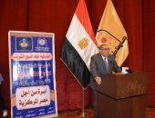جانب من احتفالية جامعة حلوان