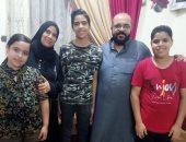 عائلة الحسينى