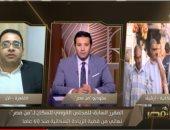 برنامج  من مصر