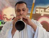 الفنان محمد حاتم
