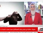 تغطية تصريحات الدكتور مبروك عطية