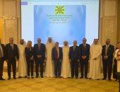 فعاليات ختام الدورة 95 لمجلس إدارة منظمة العمل العربية أعمالها بالعاصمة القطرية
