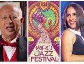 مهرجان القاهرة الدولى للجاز