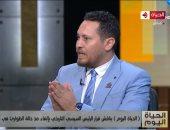 علاء عصام عضو مجلس النواب