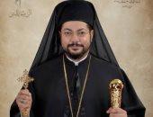 الأنبا باخوم النائب البطريركى لشئون الإيبارشية البطريركية