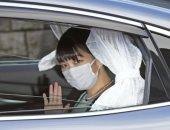 الأميرة اليابانية تودع الحياة الملكية بالزواج من صديقها