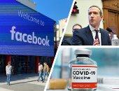 """""""شائعات كورونا"""" أزمات جديدة لفيس بوك"""