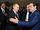 الرئيس عبد الفتاح السيسى مع بوتين - ارشيفية
